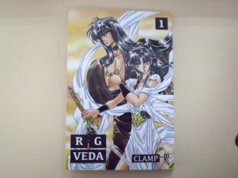 Capa de RG Veda vol. 1, JBC