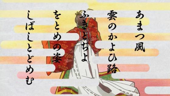 utakoi04
