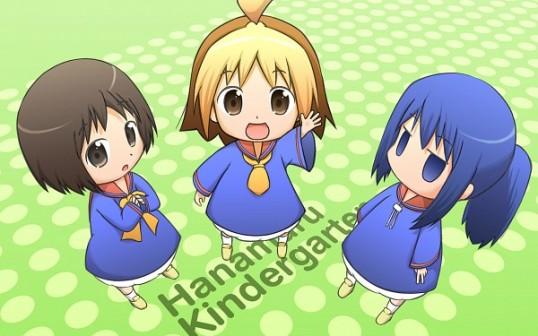 Hanamaru.Kindergarten.600.1097848
