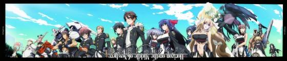 Kyoukai Senjou no Horizon - 09 - Ending