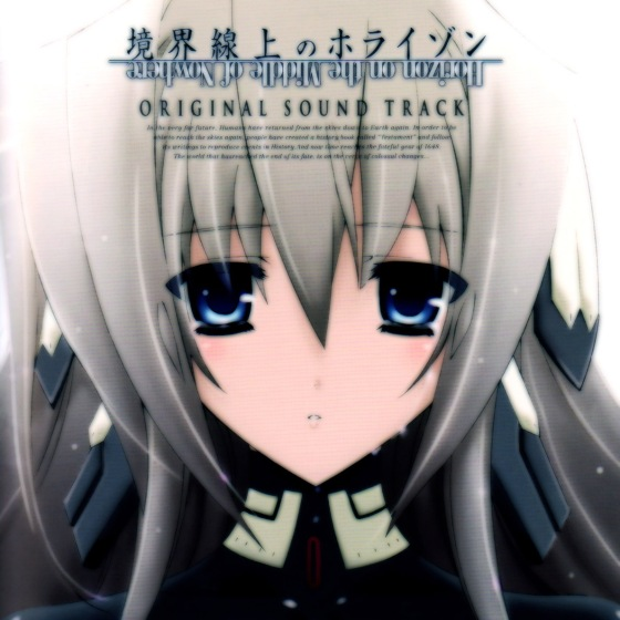 Kyoukai Senjou no Horizon - OST - Large Cover